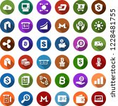 color back flat icon set  ... | Shutterstock .eps vector #1228481755