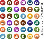 color back flat icon set   euro ... | Shutterstock .eps vector #1228481908