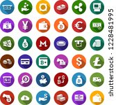 color back flat icon set  ... | Shutterstock .eps vector #1228481995