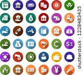color back flat icon set  ... | Shutterstock .eps vector #1228483435