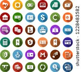 color back flat icon set  ... | Shutterstock .eps vector #1228483582