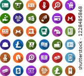color back flat icon set  ... | Shutterstock .eps vector #1228485868