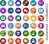color back flat icon set  ... | Shutterstock .eps vector #1228486012