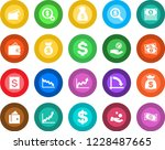 round color solid flat icon set ... | Shutterstock .eps vector #1228487665