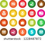 round color solid flat icon set ... | Shutterstock .eps vector #1228487872