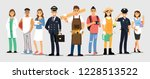 people group different job set  ... | Shutterstock .eps vector #1228513522