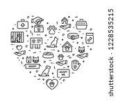 vector animal shelter logo... | Shutterstock .eps vector #1228535215