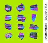 set of cyber monday sale...   Shutterstock .eps vector #1228548415