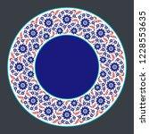 floral pattern for your design. ...   Shutterstock .eps vector #1228553635