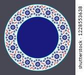 floral pattern for your design. ...   Shutterstock .eps vector #1228553638