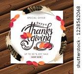thanksgiving day banner... | Shutterstock .eps vector #1228562068