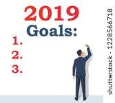 goals 2019. to do list for next ... | Shutterstock .eps vector #1228566718