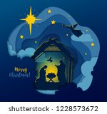 greeting card of traditional...   Shutterstock .eps vector #1228573672