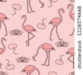 seamless pattern with flamingo  ... | Shutterstock .eps vector #1228574668