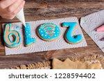 homemade christmas gingerbread. ... | Shutterstock . vector #1228594402