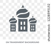 cathedral of saint basil icon.... | Shutterstock .eps vector #1228595152