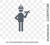 modeling icon. trendy flat... | Shutterstock .eps vector #1228595188