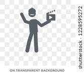film making icon. trendy flat... | Shutterstock .eps vector #1228595272