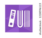 book library   app icon | Shutterstock .eps vector #1228596115