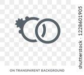 wedding rings icon. wedding...   Shutterstock .eps vector #1228601905