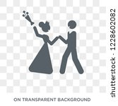 just married icon. just married ... | Shutterstock .eps vector #1228602082
