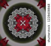 outline. vector doodle... | Shutterstock .eps vector #1228608868