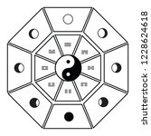 vector illustration of bagua... | Shutterstock .eps vector #1228624618