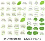 vegan friendly collection label ... | Shutterstock .eps vector #1228644148
