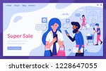 online shopping sale landing...