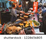 tongin market  seoul  korea  ... | Shutterstock . vector #1228656805