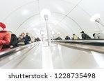 st petersburg  russia   october ... | Shutterstock . vector #1228735498