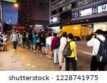 hong kong  china   september 5  ... | Shutterstock . vector #1228741975