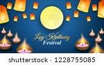 loy kratong thailand festival ... | Shutterstock .eps vector #1228755085
