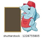 illustration of a fish mascot... | Shutterstock .eps vector #1228755805