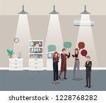 business people talking in...   Shutterstock .eps vector #1228768282