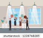 business people talking in...   Shutterstock .eps vector #1228768285