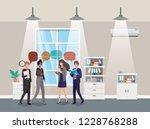 business people talking in...   Shutterstock .eps vector #1228768288