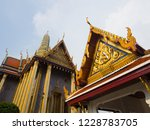 bangkok  thailand.   on october ... | Shutterstock . vector #1228783705