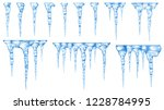 set of light blue icicles on... | Shutterstock . vector #1228784995