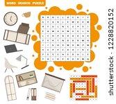 vector colorless crossword ... | Shutterstock .eps vector #1228820152