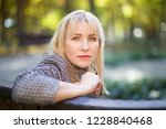 forty year old woman in the... | Shutterstock . vector #1228840468