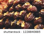 dessert dates stuffed with nuts | Shutterstock . vector #1228840885