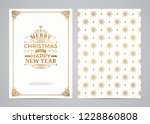 christmas greeting card design. ... | Shutterstock .eps vector #1228860808