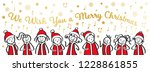christmas carol singers  choir  ... | Shutterstock .eps vector #1228861855