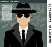 detective profession icon... | Shutterstock .eps vector #1228865278