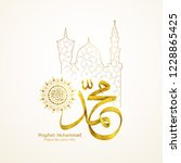 prophet muhammad peace be upon... | Shutterstock .eps vector #1228865425