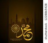 mawlid greeting prophet...   Shutterstock .eps vector #1228865428