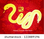 happy chinese new year vector... | Shutterstock .eps vector #122889196