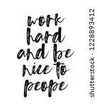 motivation brush typography... | Shutterstock .eps vector #1228893412