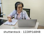the doctor is working on... | Shutterstock . vector #1228916848